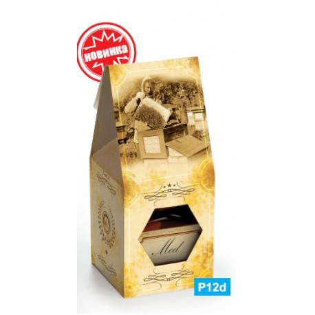 Коробка для банки 106мл и 120 мл