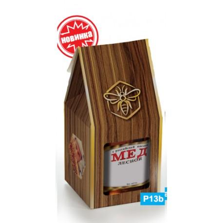 Коробка для банки 150мл и 200 мл