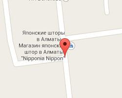 mapa_dystr_kz.jpg